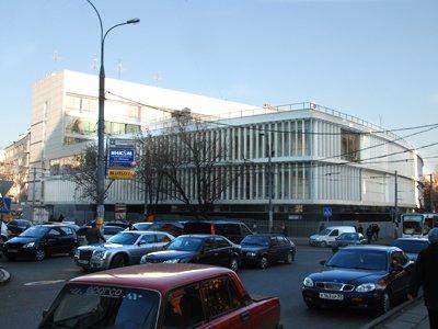 Арбитражный суд Московского округа (АС МО) — фото 5