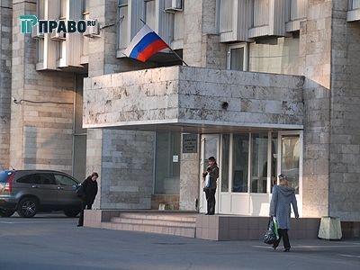 Арбитражный суд Московской области — фото 1