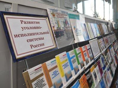 Счетная палата обратится в Генпрокуратуру по поводу финансовых нарушений в системе ФСИН