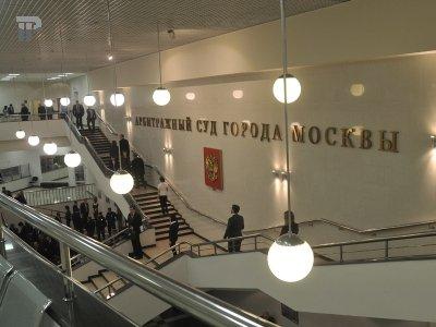 """""""Мечел"""" должен заплатить ВТБ более 50 млрд руб., решил суд"""