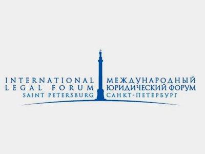 V Выездная Конференция под эгидой ПМЮФ пройдет в Венгрии