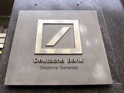 ОНЭКСИМ выиграл суд у Deutsche Bank
