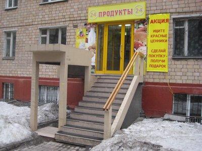 Суд взыскал с хозяйки магазина 201 700 руб. за винтообразный перелом ноги покупательницы