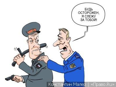Судят начальника отдела облпрокуратуры, задержанного при возврате части мзды предпринимателю