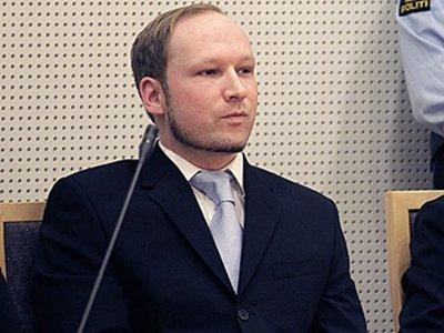 Суд Норвегии приступил к рассмотрению иска о нарушении прав Брейвика