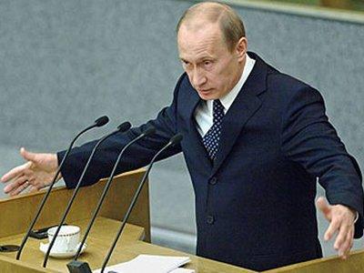 Путин внес в Госдуму проекты постановлений об амнистии предпринимателей - список статей