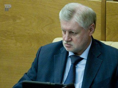 Миронова уличили в законотворческих приписках из-за проекта о депутатских мандатах
