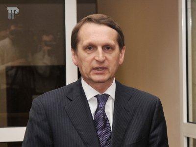 Нарышкин прокомментировал информацию об уходе с поста спикера Госдумы