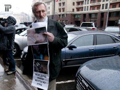 Полицейская пропаганда вместо борьбы с произволом - отчет о выступлении главы МВД в Госдуме