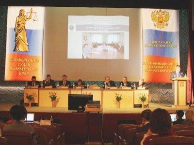 Делегатов предстоящего съезда судей напутствовал председатель Камчатского крайсуда в почетной отставке Сотников