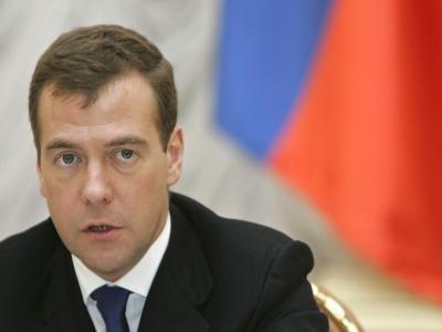 Медведев подписал указ о праздновании в 2012 году 1150-летия российской государственности