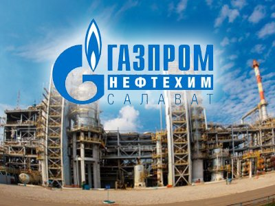 """""""Газпром нефтехим Салават"""" отказался от требований к """"Альянсу Зеленых"""""""