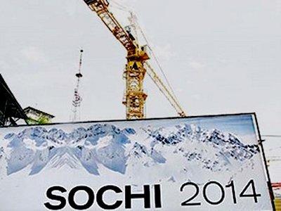 Газпромбанк подал иск к крупнейшему олимпийскому подрядчику, не вернувшему 3,4 млрд руб. кредитов
