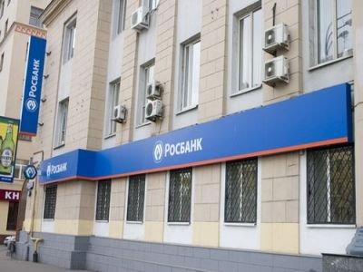 """АСГМ забраковал договор """"Росбанка"""", запрещающий клиенту выбирать суд для подачи иска"""
