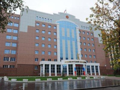 Екатерина Кузнецова проработала в мантии неполных три года. А судьей она стала после работы в аппарате Оренбургского облсуда