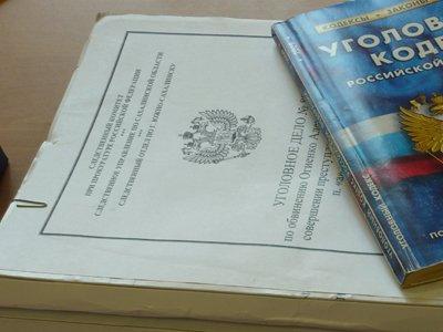 Как это работает: Пленум ВС о балансе конституционных прав и интересов следствия