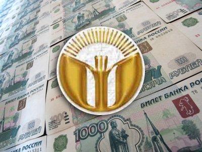 РАО направило в Минэкономразвития новации в системе авторских и смежных прав