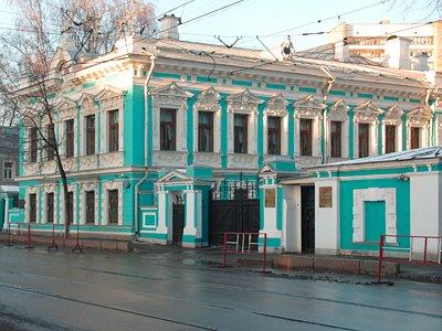 Назначены прокуроры 3 административных округов Москвы, два из них с учеными степенями