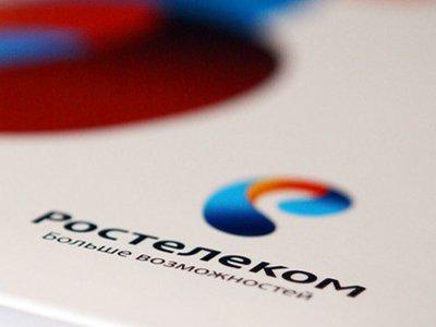 """ФАС отменила два десятка закупок """"Ростелекома"""" на 2,8 млрд руб."""