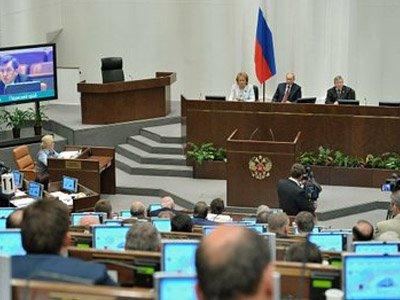 """Закон о разоблачении """"иностранных агентов"""" среди НКО нашел поддержку в Совете Федерации"""