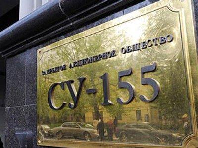 """СКР проводит обыски в """"СУ-155"""" по налоговому делу на 2,3 млрд руб."""