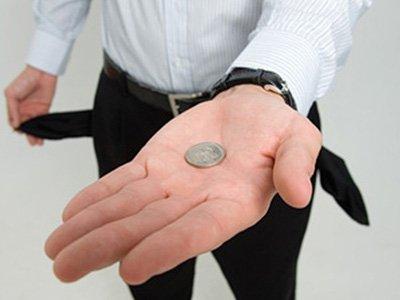 """Банкротство не по карману: cколько стоит """"начать с нуля"""""""
