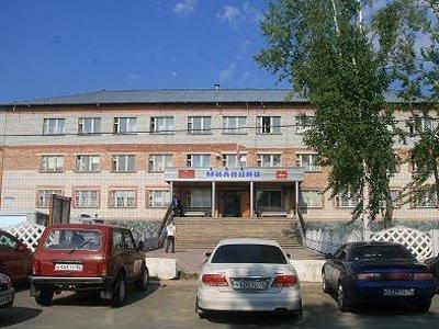 Кондинский районный суд Ханты-Мансийского автономного округа-Югры