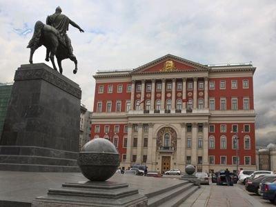 Правительство Москвы объявило 3-миллионный тендер на юридические консультации