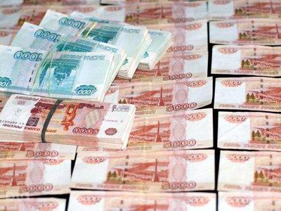 Фирма предпринимателя, осужденного за дачу взятки сотруднику УФСБ, заплатит штраф в 20 млн руб.