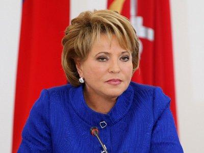 Матвиенко призвала запретить в новом Семейном кодексе брак подростков без согласия родителей