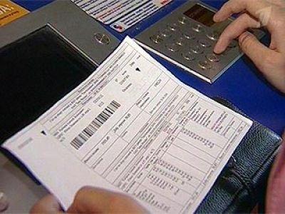 Минстрой Российской Федерации: управляющие компании отсранят отсбора оплаты закоммунальные услуги