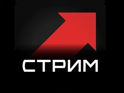 "ФАС оставила телекомпанию ""Стрим"" без Martini и рома Captain Morgan Rus"