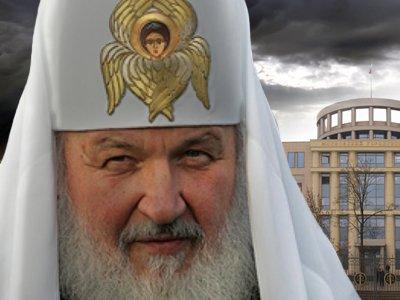 Счетная палата заручилась поддержкой РПЦ в борьбе с коррупцией