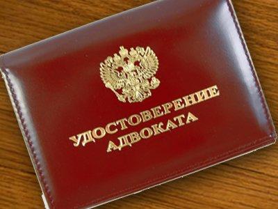 Квалифкомиссия АП предлагает наказать 41 подмосковного адвоката