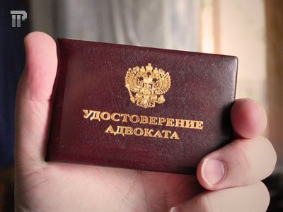 Экзамен на адвокатский статус в АП Подмосковья выдержали лишь 17 из 34 претендентов