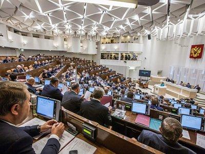 Сенаторы утвердили две новые статьи УК и расширили диспозицию статьи о хулиганстве