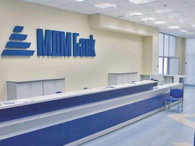 """Суд не простил задолженности должнику """"МДМ-банка"""" несмотря на справки об ее отсутствии"""