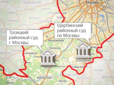 Районные суды гМосквы  телефоны канцелярии и экспедиции