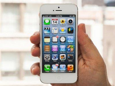 """Магазин электроники """"Белый ветер"""" выплатит почти 150000 руб. покупателю iPhone с дефектом"""