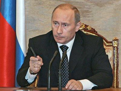 Путин назначил большую группу глав и судей арбитражных судов