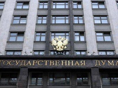 Госдума взялась за поправки ВС о квалификационных классах судей