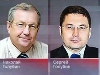 """Судят главу филиала """"Банка Москвы"""" и его сына, похитивших вместе с адвокатом и двумя юристами 200 млн руб."""