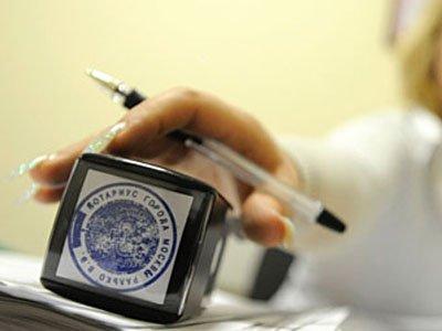 Крашенинников надеется, что Минюст справится с проектом нового закона о нотариате