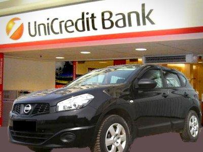 оформить кредит под залог дома в сбербанке г липецк
