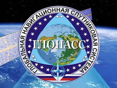 Разработчиков программы ГЛОНАСС судят за аферу на 82 млн руб.