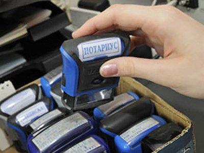 Минюст представил победителя конкурса на вакантное место нотариуса в Подмосковье