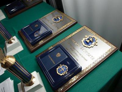 Такие дипломы дали лауреатам