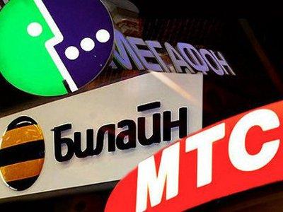 ФАС признала МТС недобросовестным конкурентом Мегафона при продаже сим-карт
