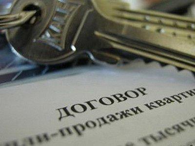 """Из """"нового ГК"""" исключена норма об обязательном нотариальном оформлении сделок с недвижимостью"""