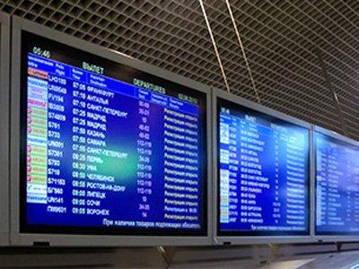 Арбитражный управляющий хочет наказать Шереметьево за информационный вакуум в бизнес-зале ожидания